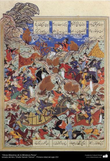 Obras Maestras de la Miniatura Persa - Zafar Name Teimuri - 10
