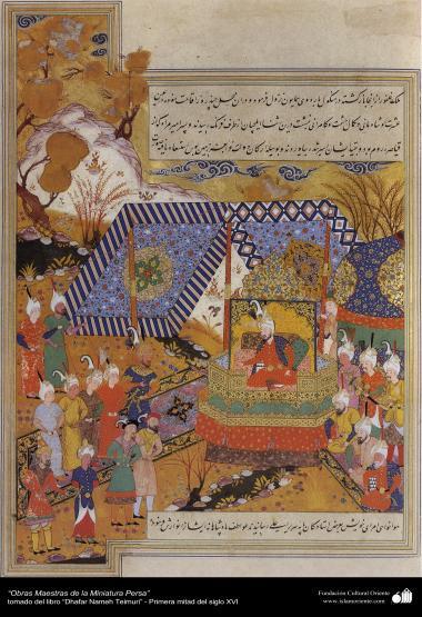 الفن الإسلامي – تحفة من المنمنمة الفارسية – ظفرنامه التیموریة - 11