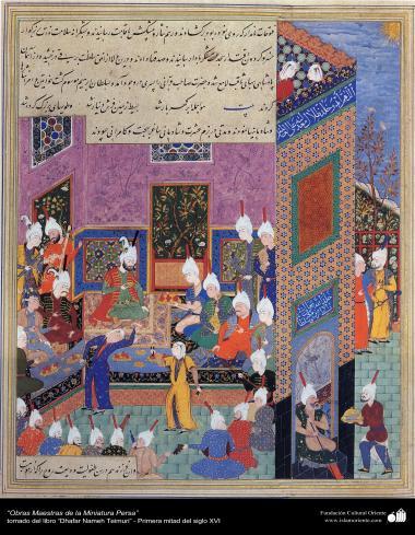 الفن الإسلامي – تحفة من المنمنمة الفارسية – ظفرنامه التیموریة - 13