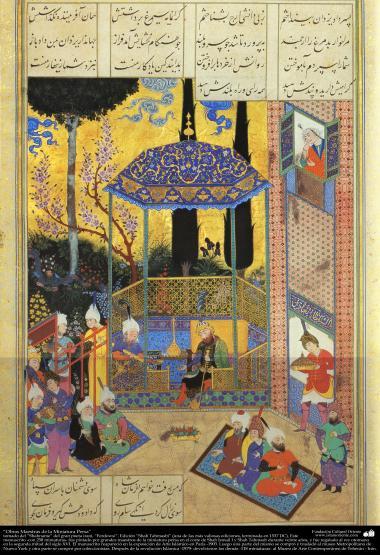 """اسلامی فن - ایران کے پرانے مشہور شاعر فردوسی کی کتاب """"شاہنامہ"""" سے ایک مینیاتور پینٹنگ (تصویرچہ) - ۲۴۳"""