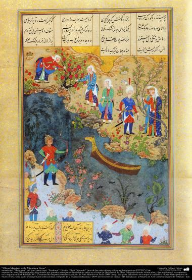 """اسلامی فن - ایران کے پرانے مشہور شاعر فردوسی کی کتاب """"شاہنامہ"""" سے ایک مینیاتور پینٹنگ (تصویرچہ) - ۴۱"""
