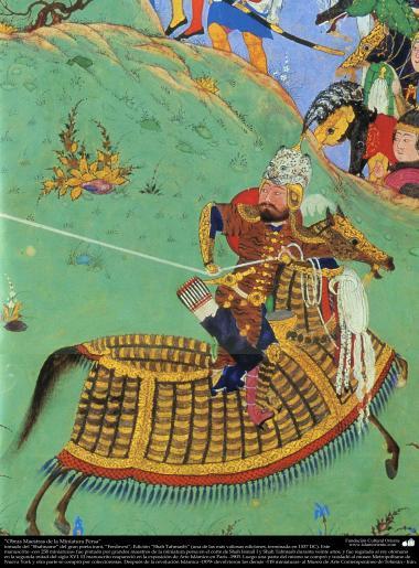 イスラム美術(ペルシャのフェルドウスィー詩人のシャー・ナーメ - シャフタヘマセビ版)-38