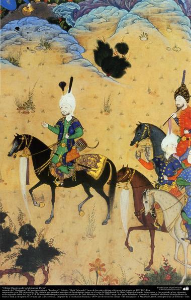 イスラム美術(フェルドウスィー詩人のシャー・ナーメからのペルシャのミニチュア、ShahTahmasebi版)-45