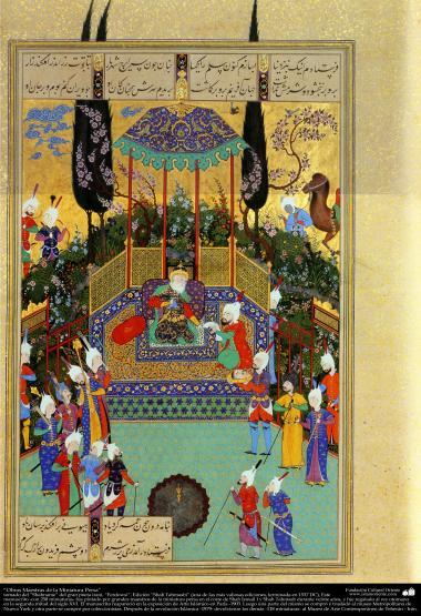 イスラム美術、フェルドウスィーのシャー・ナーメ(シャータマセビからのミニチュア)-36