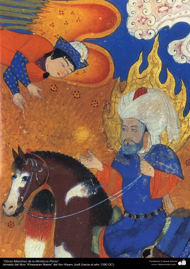 """Obras-primas da miniatura Persa - Extraído do livro """"Khawaran Name"""" de Ibn Hisam feito no ano de 1390 d.C - 3"""
