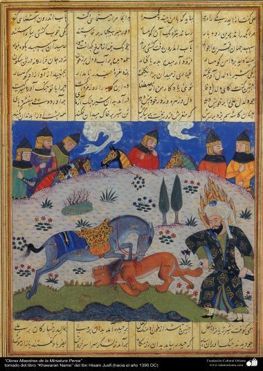 الفن الإسلامي – تحفة من المنمنمة الفارسية – خاوران نامه - 5