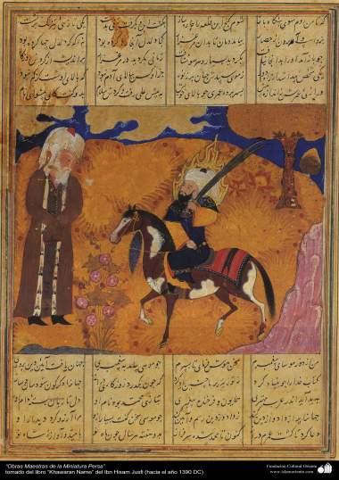 """Obras-primas da miniatura Persa - Extraído do livro """"Khawaran Name"""" de Ibn Hisam feito no ano de 1390 d.C - 7"""