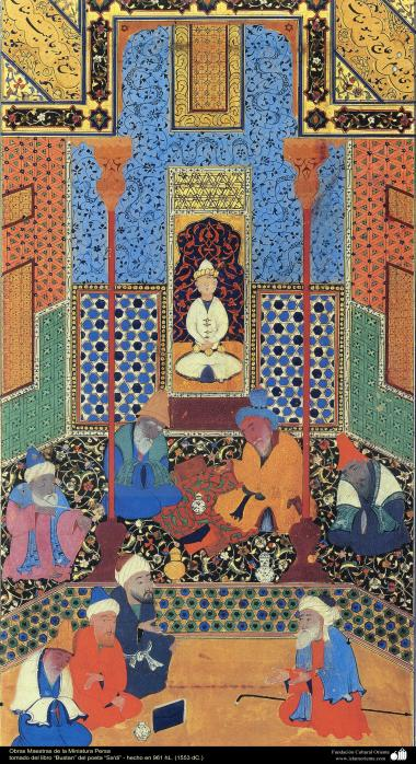 """Persian Miniature -taken from the works of the Great Poet """"Sa'di"""", """"Bustan"""" - made in 961 hL. (1553 dC.) (6)"""