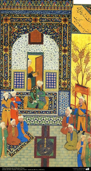 """Masterpieces  of Persian Miniature taken from the book """"Bustan"""" by the great poet """"Sa'di"""" - made in 961 h. (1553 b.C.) (4)"""
