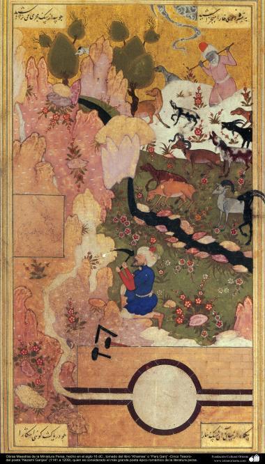 "Masterpieces of Persian miniature, taken from the book ""Kase"" or ""Panj Ganj"" poet ""Nezami Ganjavi"" - 11"