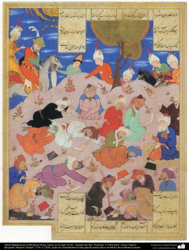 """اسلامی فن - بارہویں صدی کے ایرانی مشہور شاعر نظامی گنجوی کی کتاب """"خمسہ"""" سے ایک مینیاتور پینٹنگ (تصویرچہ)، """"اسکندر کی موت"""" - ۱۴"""
