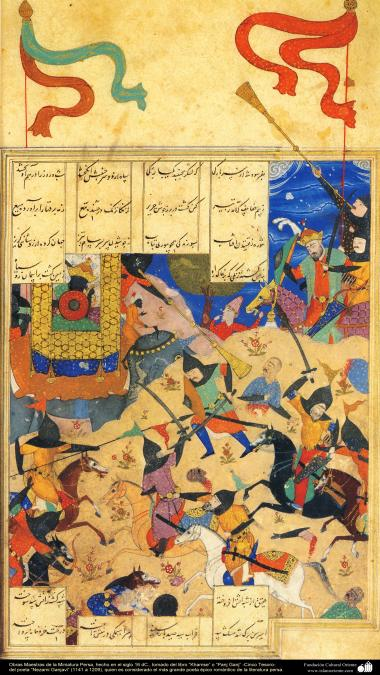 "Masterpieces in persian miniature, from the book ""Khamse2 or ""Pany Gany"" by poet Nezami Ganyavi - 17"