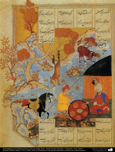 """Death of AlexPersian Miniature, from ""Khamse"" o ""Panj Ganj""by poet ""Nezami Ganjavi"" - 12"