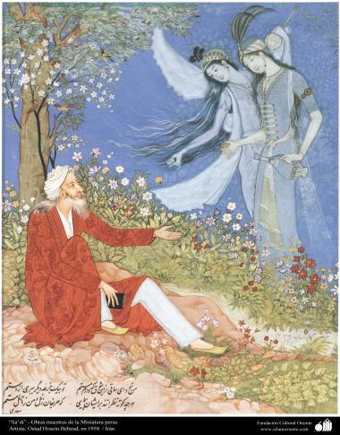Sa´di. Obras primas da Miniatura persa-Artista - Ostad Hossein Behzad, 1958 - Irã