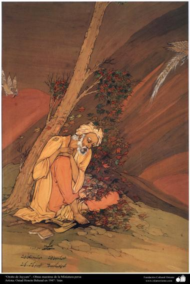 """Otoño de Jayyam"" - Obras maestras de la Miniatura persa- Artista: Ostad Hosein Behzad en 1947"