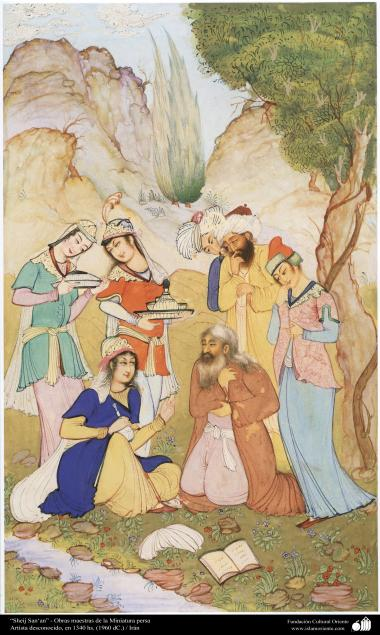 """Sheikh San'an"" Materpieces of Persian Miniaturem unknown artist in 1960"