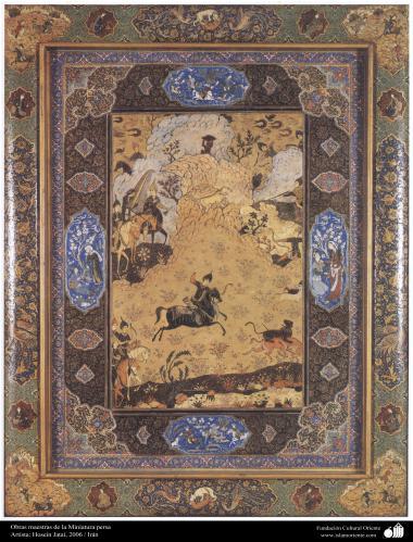 Chefs-d'œuvre de miniature persane. Artiste: Hosein Jatai, 2006 (3)