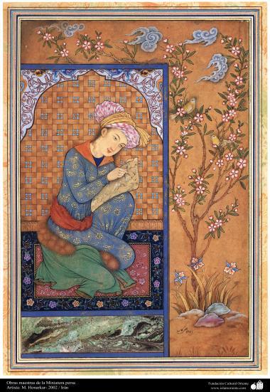 Meisterstücke der persischen Miniatur - Künstler: M. Honarkar- 2002 (4) - Islamische Kunst - Miniaturen von verschiedenen Künstlern