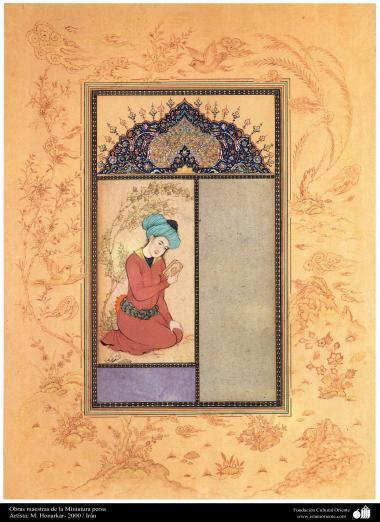 الفن الإسلامي – تحفة من المنمنمة الفارسية – فنان: هنرکار - 7