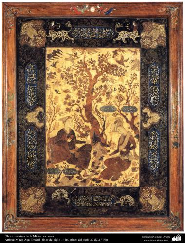 Master pieces in persian miniature, Artist: Mirza Agha Emami - Iran - 4
