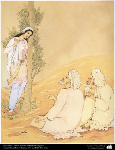 Encontro. Obras primas da Miniatura persa - Artista Ostad Hossein Behzad, 1333 hs. 1953 d.C - Irã