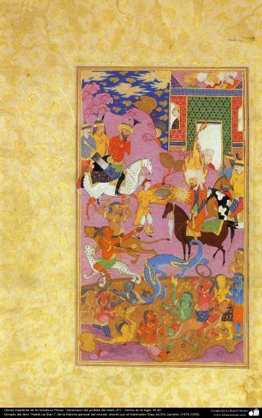 """Chefs-d'œuvre du persan """"Ascension du Prophète de l'Islam (P)"""" miniature - faites dans le 16ème siècle. - 18"""