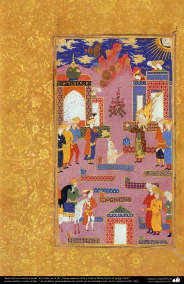 الفن الإسلامي – تحفة من المنمنمة الفارسية – إحياء الموتى بواسطة النبي عيسى (ع) - 3