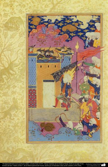 """Persische Meisterstücke in Miniatur - """"Imam Ali am rausreißen des Tores von Khaibar"""" - Islamische Kunst - Miniaturen aus verschiedenen Büchern"""