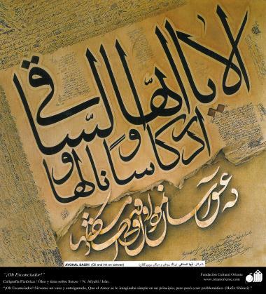 Искусство и исламская каллиграфия - Масло , золото и чернила на льне - О виночерпий - Мастер Афджахи