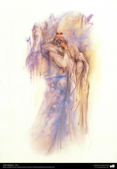 Art islamique - un chef-d'œuvre du  minotaur persan - artiste: Professeur Mahmoud Farshchian -Omar Khayam,1993