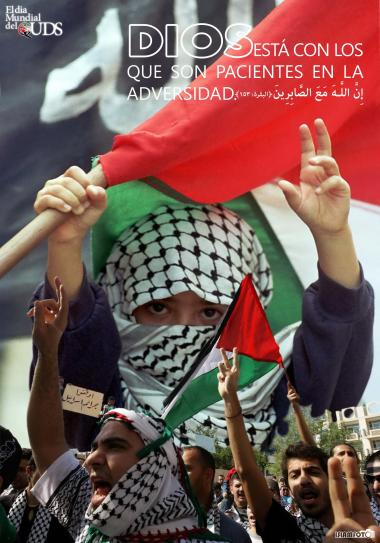 Palestine et Jérusalem - 18