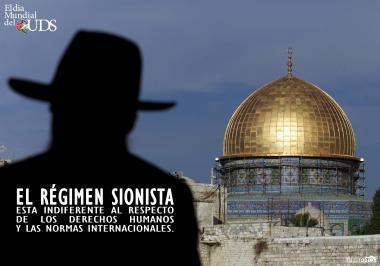 O regime sionista está indiferente com relação ao direitos humanos e as normas internacionais