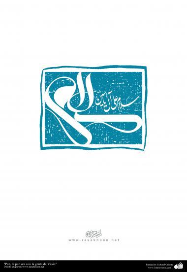 Paz, la paz sea con la gente de Yasin