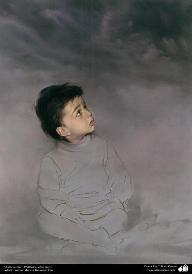 """هنراسلامی - نقاشی - رنگ روغن روی بوم - اثر استاد مرتضی کاتوزیان - """"قبل از پایان"""" (1990)"""