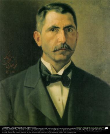 """Painting """"Self Portrait"""" - Oil on canvas - Artist: Kamal-ol-Molk"""