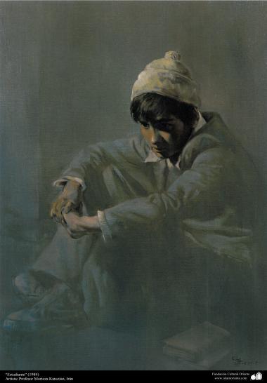 イスラム美術(キャンバス油絵、モレテザ・カトウゼイアン画家の「生徒」(1984年)