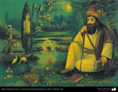Исламское искусство - Традиционная живопись , настенная живопись , рисование акварелью на гипсе - Стиль кафе - 111