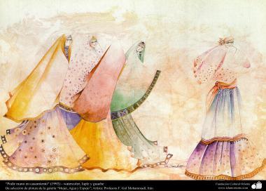 """هنراسلامی - نقاشی - جوهر و گواش - انتخاب نقاشی از گالری """"زنان، آب و آینه"""" - اثر استاد گل محمدی - خواستگاری -  (1992)"""