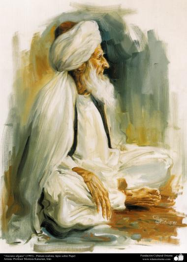 """Peinture """"Elder afghan"""" (1995) - crayon sur Papier- Artiste: Professeur Morteza Katuzian"""
