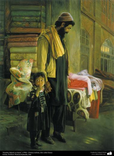 イスラム美術(モレテザ・カトウゼイアン画家による「市場でのバルーチの男と子供」キャンバス油絵」-1996年)