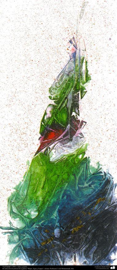 "Painting ""The Fountain"" (1997) - Gallery ""Women, Water and Mirror"" - Artist Professor F. Gol Mohammadi, Iran"