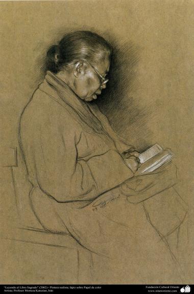 """Pintura """"Leyendo el Libro Sagrado"""" (2002) - lápiz sobre Papel de color - Artista: Profesor Morteza Katuzian"""