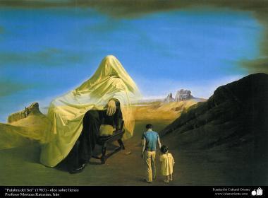 イスラム美術(モレテザ・カトウゼイアン画家による「存在の言葉」キャンバス油絵」-1983年)