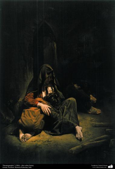 イスラム美術(モレテザ・カトウゼイアン画家による「無力・貧乏な人」キャンバス油絵」-1984年)