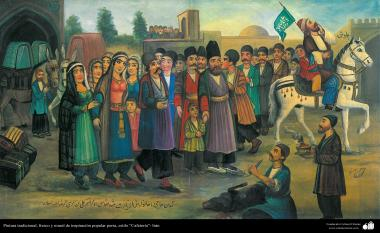 Исламское искусство - Традиционная живопись , настенная живопись , рисование акварелью на гипсе - Стиль кафе - убой баранов - 25