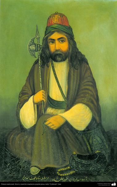 Traditionelle Malerei, Fresko und Wandmalerei aus bekannter, persischer,Inspiration - Cafe Stil - 9 - Islamische Kunst