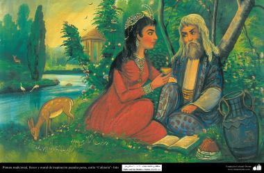 """Pintura tradicional, fresco y mural de inspiración popular persa, estilo """"Cafetería"""" - 4"""