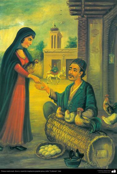 Pintura Tradicional - Afresco em mural, de inspiração popular persa, estilo cafeteria - 12