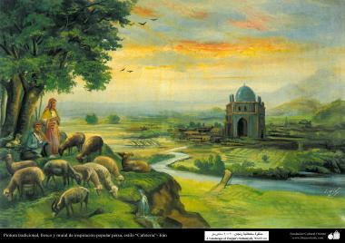 """اسلامی فن - دیوار پر پانی کے رنگ کی پینٹنگ اور نقاشی، """"چرواہا  اور بھیڑ"""" - ۲۷"""