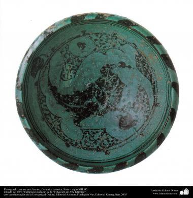 Plat avec des oiseaux dans le centre; La poterie islamique, la Syrie - XIII siècle après JC. (71)